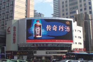 China Outdoor Advertising Led Board supplier